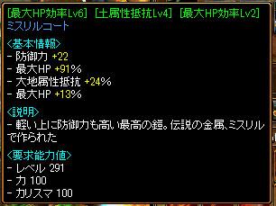 misuko[06].jpg